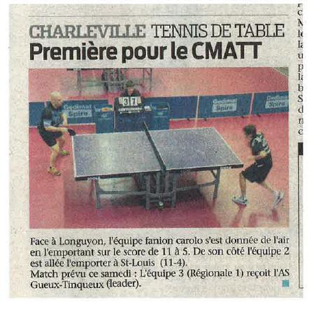 data/2012/multimedia/presse/03/Premie1re pour le CMATT.png