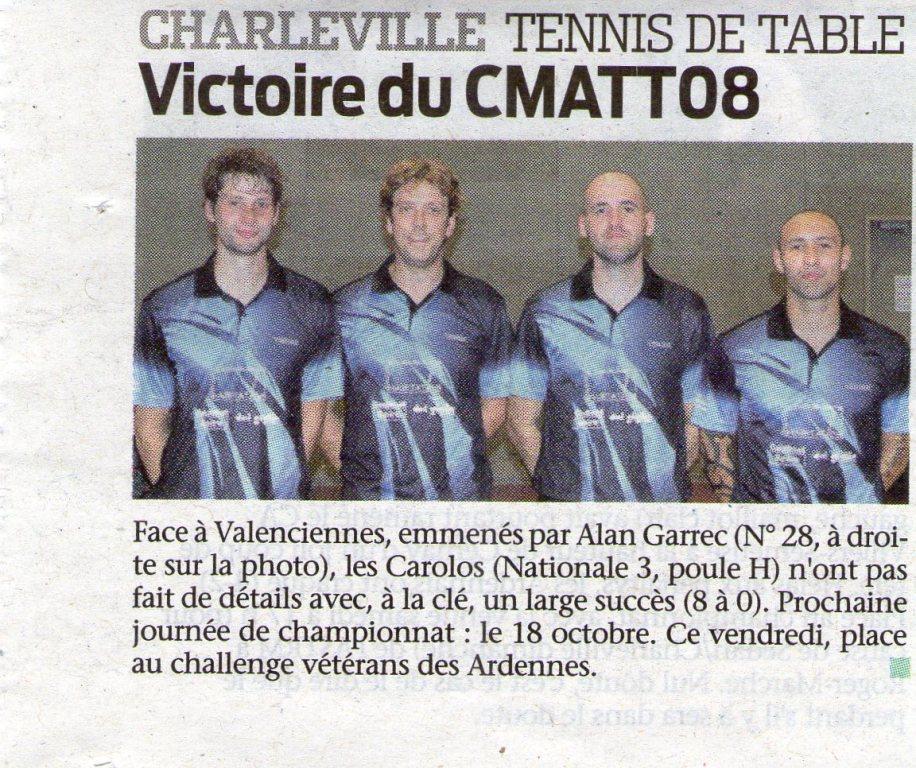 data/2014/multimedia/presse/10/Victoire du CMATT 08.jpg