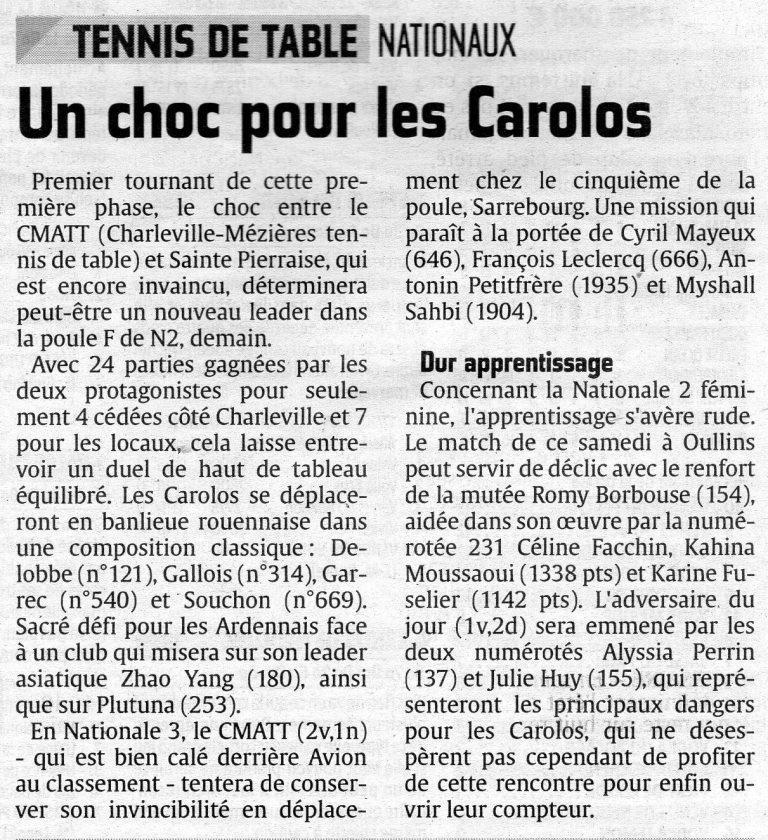 data/2015/competitions/11/Un choc pour les Carolos.jpg